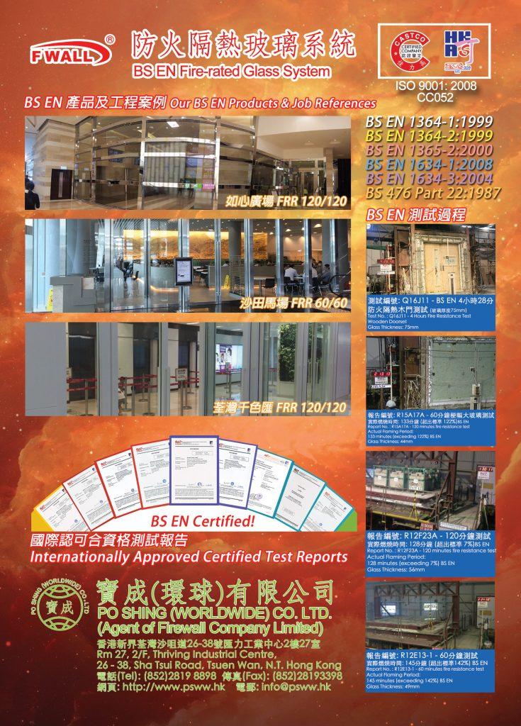 hkie2016_a5print
